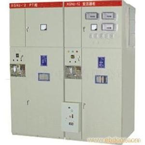 产气式环网柜