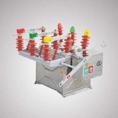 ZW8-12/630-20 户外高压真空断路器