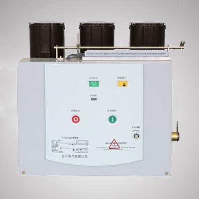 VS1 户内高压真空断路器