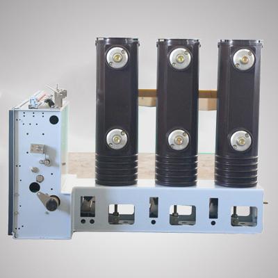 VS1-12 侧装式 户内高压真空断路器
